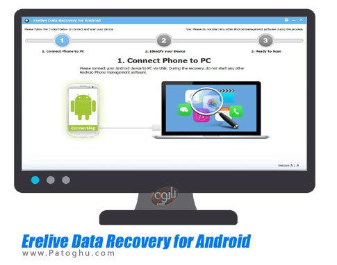 Erelive Data Recovery for Android - بازیابی اطلاعات دستگاه های اندرویدی