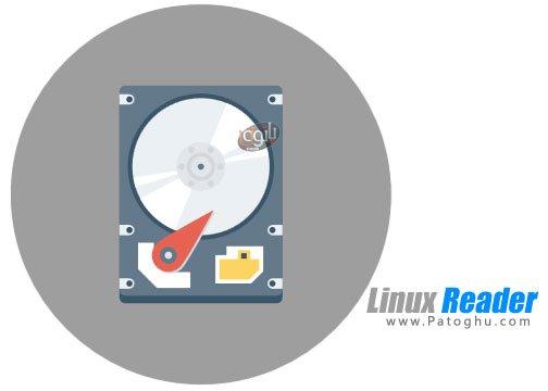DiskInternals Linux Reader خواندن و اجرا کردن پارتیشن های لینوکس در ویندوز