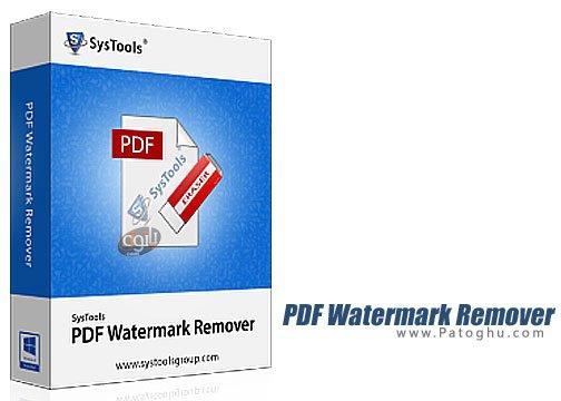 SysTools PDF Watermark Remover - حذف واتر مارک از فایل های پی دی اف