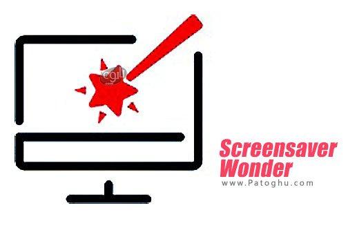 Blumentals Screensaver Wonder - ساخت اسکرین سیور برای ویندوز