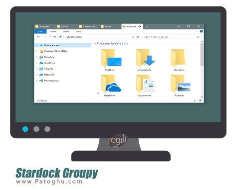 Stardock Groupy - تب بندی برنامه های مختلف در یک پنجره