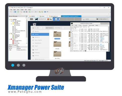 Xmanager Power Suite - مدیریت و کنترل شبکه و سیستم ها از راه دور