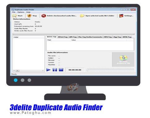 نرم افزار جستجو و حذف آهنگ های تکراری 3delite Duplicate Audio Finder