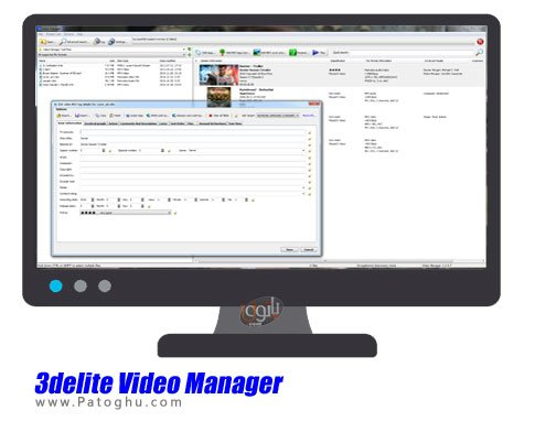 3delite Video Manager مدیریت فایل های ویدیویی