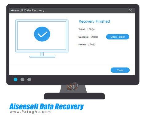 Aiseesoft Data Recovery - بازیابی اطلاعات
