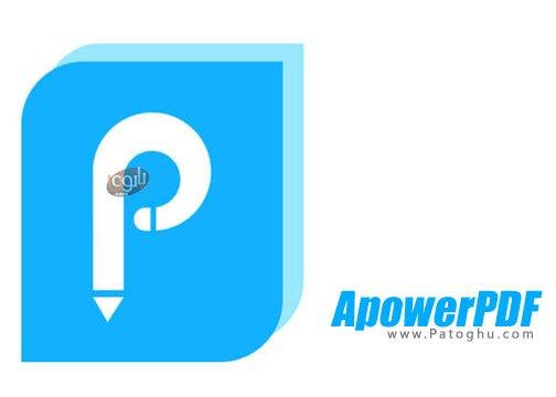 Apowersoft ApowerPDF - ساخت و ویرایش فایل های پی دی اف