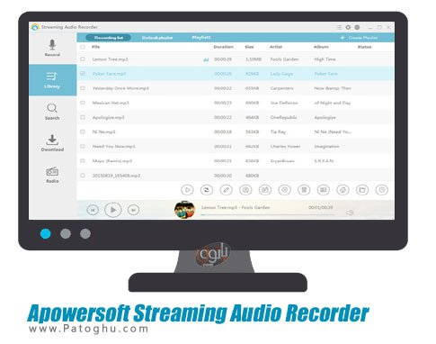 نرم افزار ضبط صدا Apowersoft Streaming Audio Recorder