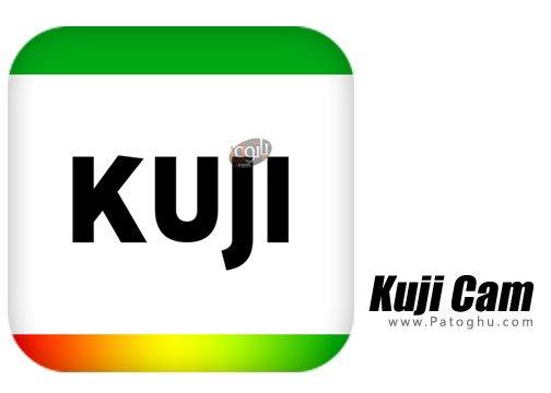 دوربین حرفه ای و زیبا سازی تصاویر برای اندروید Kuji Cam