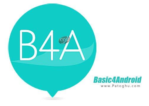 برنامه نویسی به زبان اندروید با Basic4Android