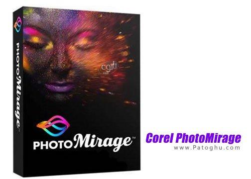 Corel PhotoMirage - ساخت و طراحی انیمیشن