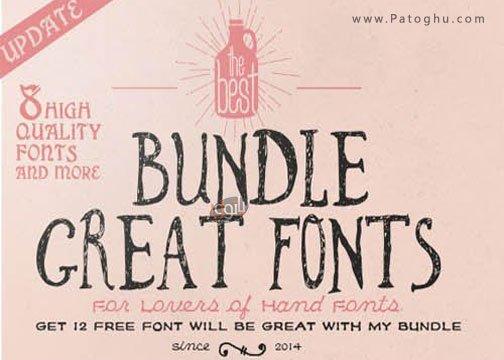 مجموعه 16 فونت انگلیسی Font Bundle