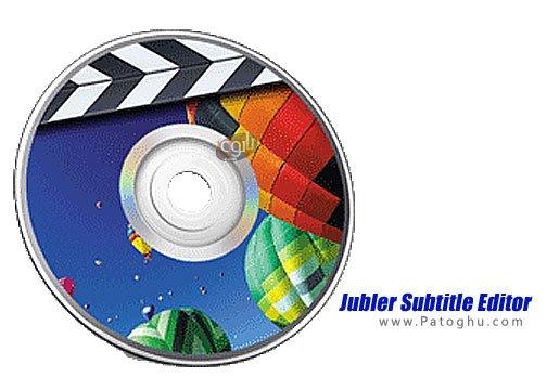 Jubler Subtitle Εditor - ساخت و ویرایش زیرنویس
