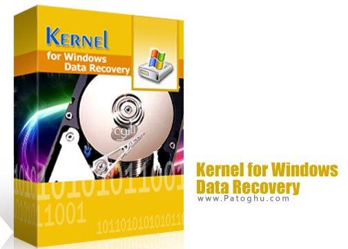 Kernel for Windows Data Recovery - بازیابی اطلاعات