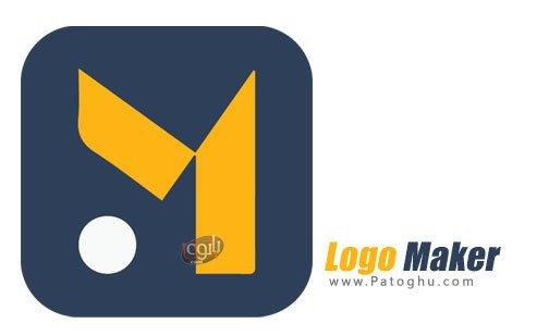 ساخت لوگو با نرم افزار Logo Maker