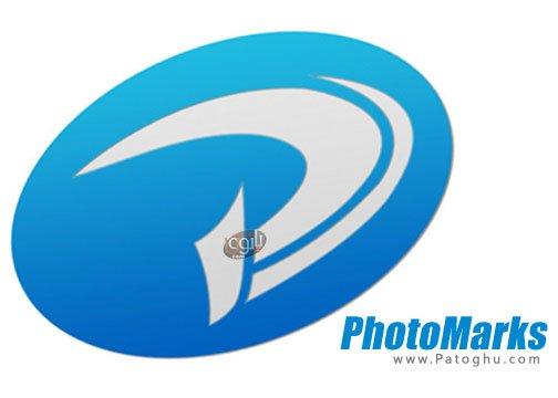 PhotoMarks - افزودن واتر مارک بروی تصاویر