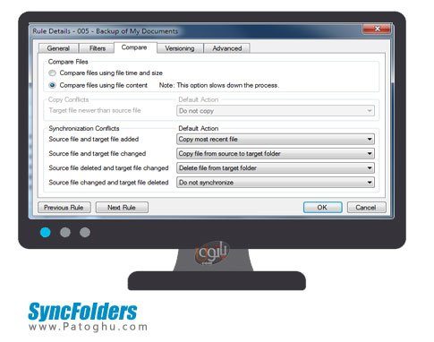 SyncFolders - همگام سازی پوشه های ویندوز