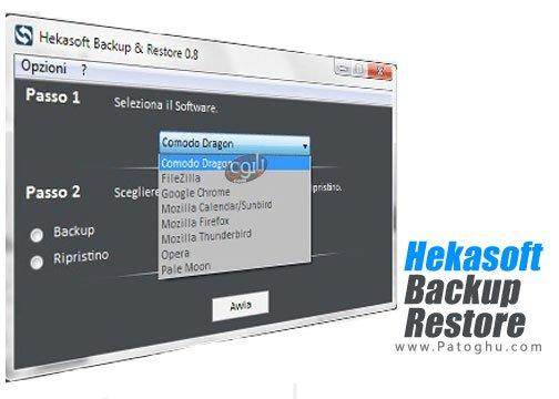 Hekasoft Backup & Restore - پشتیبانی و بازیابی اطلاعات مرورگرها