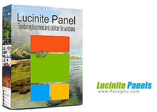 Lucinite Panels - نوار وظیفه پیشرفته برای ویندوز
