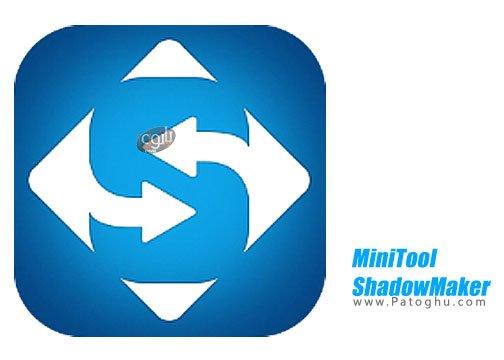 MiniTool ShadowMaker Pro - پشتیبان گیری از اطلاعات