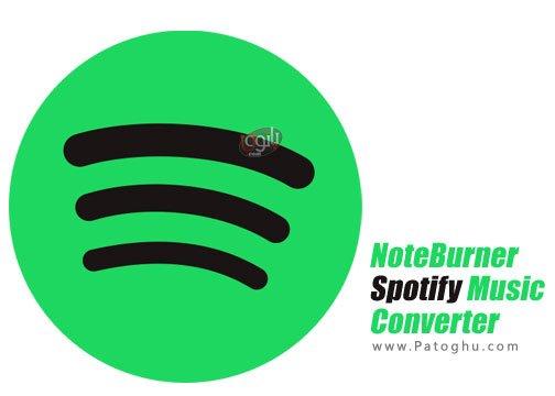NoteBurner Spotify Music Converter - تبدیل فرمت موزیک های اسپاتیفای
