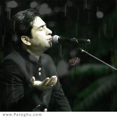 تیتراژ سریال شرایط خاص از محمد معتمدی
