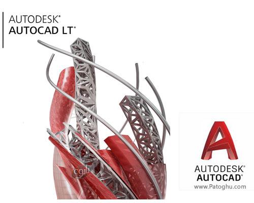 دانلود نرم افزار اتوکد - Autodesk AutoCAD
