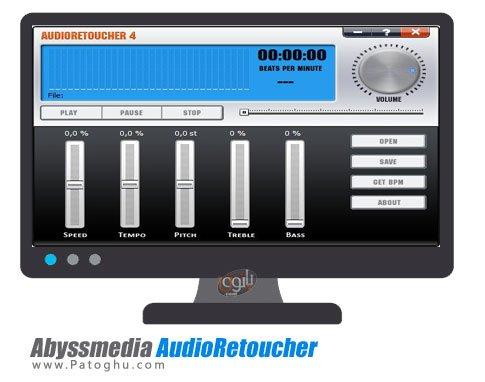 تنظیم و ویرایش کردن تن صدا با Abyssmedia AudioRetoucher