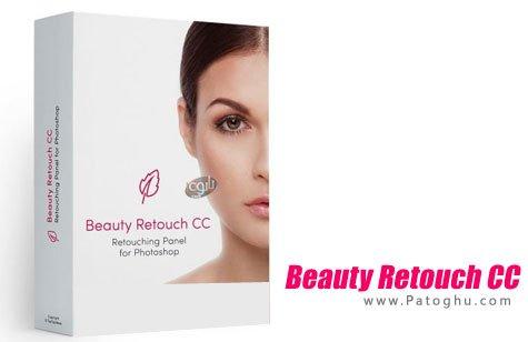 Beauty Retouch CC پلاگین حرفه ای روتوش