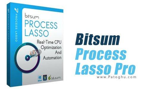 بهینه ساز سستم Bitsum Process Lasso Pro