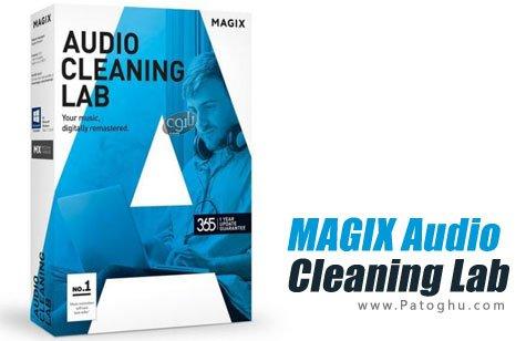 ویرایشگر حرفه ای فایل های صوتی MAGIX Audio Cleaning Lab