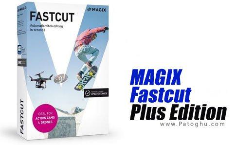 نرم افزار ویرایشگر حرفه ای ویدیو MAGIX Fastcut Plus Edition