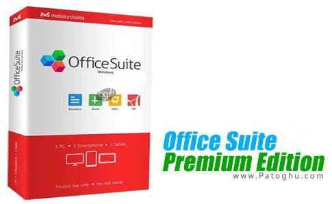 برنامه افیس سوئیت برای ویندوز Office Suite