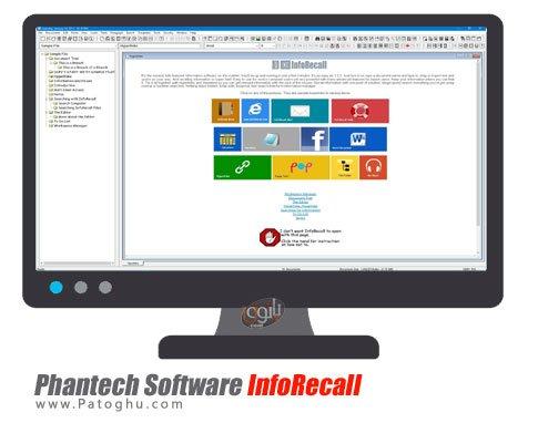 نرم افزار مدیریت فایل های مختلف Phantech Software InfoRecall