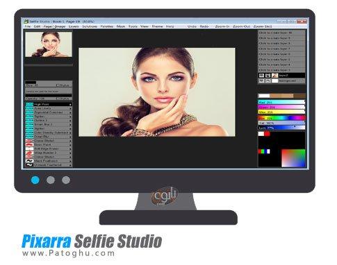 نرم افزار ویراشگر عکس های صورت Pixarra Selfie Studio