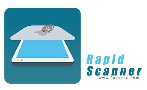 برنامه اسکنر اندروید Rapid Scanner