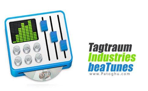 مدیریت آهنگ ها با Tagtraum Industries beaTunes