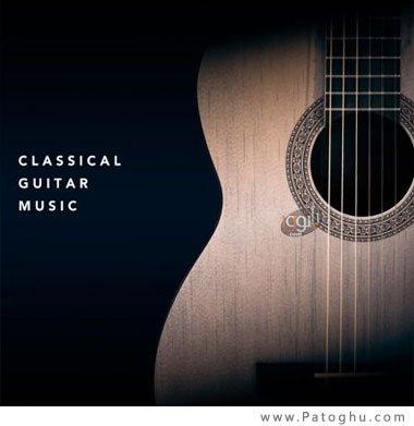 VA - Classical Guitar Music