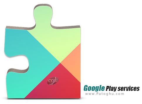 دانلود Google-Play-services