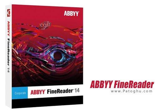 شناسایی متون داخل تصاویر و PDF با ABBYY FineReader