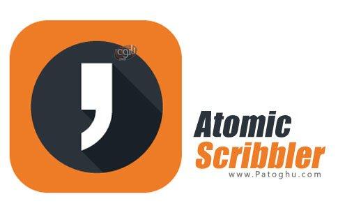 ویرایشگر متن Atomic Scribbler 4.2