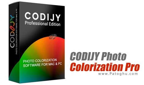 تبدیل عکس های سیاه و سفید به رنگی با CODIJY Photo Colorization Pro