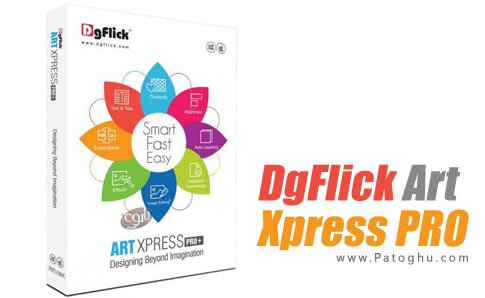 برنامه برای ساخت بروشور و کارت ویزیت DgFlick Art Xpress PRO