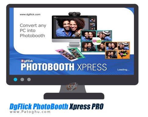 ساخت تصاویر حرفه ای DgFlick PhotoBooth Xpress PRO
