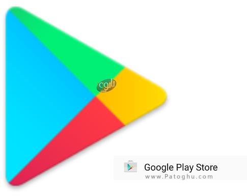دانلود گوگل پلی استور