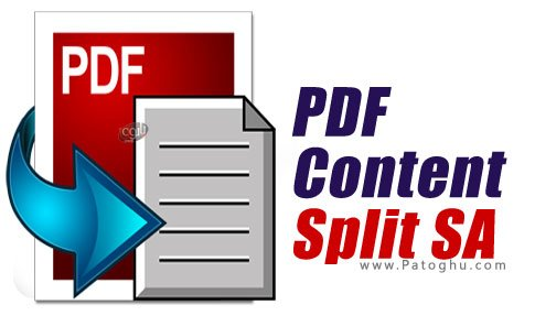 تقسیم کردن فایل های پی دی اف PDF Content Split