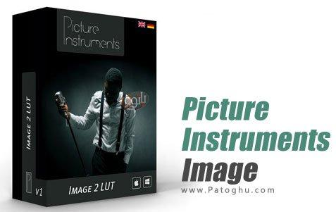 نرم افزار افکت گذاری سینمایی بروی تصاویر Picture Instruments Image 2 LUT Pro