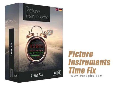تنظیم زمان دوربین های عکاسی Picture Instruments Time Fix