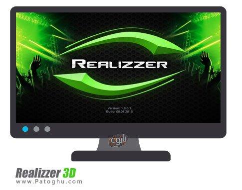 ساخت و مشاهده تصاویر واقع گرایانه و سه بعدی Realizzer 3D