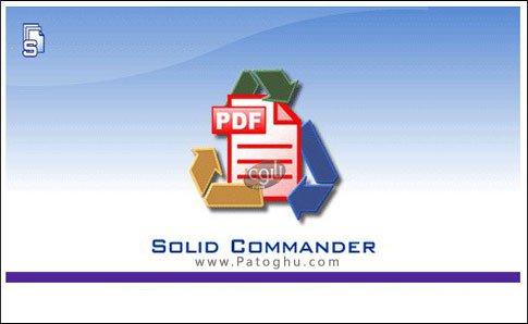 مبدل فایل های پی دی اف Solid Commander