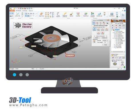مشاهده فایل های CAD به صورت 2 بعدی و 3 بعدی 3D-Tool